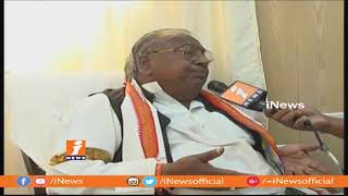 Congress Hanumantha Rao Face To Face Over Indira Vijaya Ratha Election Campaign In Telangana | iNews - INEWS