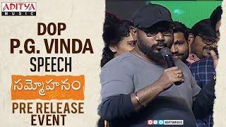 DOP  P.G.Vinda Speech @ Sammohanam  Pre-Release Event | Sudheer Babu, Aditi Rao Hydari - ADITYAMUSIC