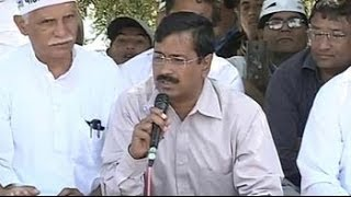 Arvind Kejriwal stopped by police in Gujarat - NDTV