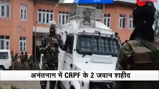 Morning Breaking: Security forces in search of militants who killed CRPF jawans in Anantnag - ZEENEWS