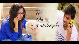 NENU KUKKA NA BOYFRIEND || Telugu Comedy+Love short film by RDP  productions || 2017 - YOUTUBE
