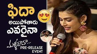 Actress Aakanksha Singh Sings Malli Raava Song | Superb | Malli Raava Movie Pre Release Event | TFPC - TFPC