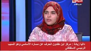 بالفيديو.. بعد استقالتهامن 'ابن خلدون'..'زيادة' تفضح علاقة 'سعد إبراهيم' بقطر والإخوان