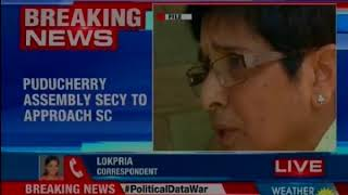 Puducherry assembly Secy to approach SC against Madras HC order - NEWSXLIVE