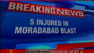 Gas cylinder blasts in Moradabad, 5 injured in the incident - NEWSXLIVE