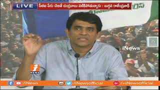 YCP Buggana Rajendranath Reddy Questions AP Govt Over CBI Blocks in AP | iNews - INEWS