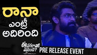 Rana Superb Entry @ Ee Nagaraniki Emaindi Movie Pre Release Event | TFPC - TFPC