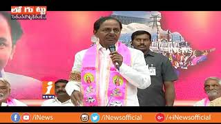 Why TRS MLAs Not Interests To Takes Telangana Speaker Posts | Loguttu | iNews - INEWS
