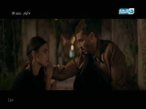 7 ارواح | رانيا منصور بعد نجاتها من الاغتصاب والموت تقع في قبضة خالد النبوي