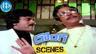 Donga Movie Scenes || Chiranjeevi gives Superb Shock to Rao Gopal Rao - IDREAMMOVIES