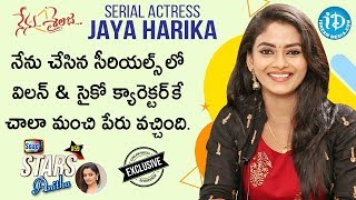 Nenu Sailaja Serial Actress Jaya Harika Exclusive Interview | Soap Stars With Anitha | iDream Movies - IDREAMMOVIES
