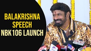 Balakrishna Speech @ #NBK106 Movie Launch | Telugu Movie News | Cinema News Telugu | Tollywood News - TFPC