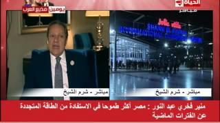 بالفيديو.. وزير الصناعة: نسعى لانشاء اتحاد جمركي عربي وحل أزمة الطاقة