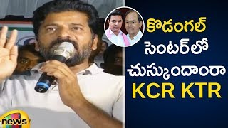 Revanth Reddy Shocking Comments on KTR and KCR | Revanth Reddy Press Meet | #TelanganaElections2018 - MANGONEWS