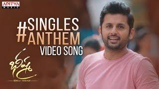 #SinglesAnthem Video Song | Bheeshma | Nithiin, Rashmika| Venky Kudumula | Mahati Swara Sagar - ADITYAMUSIC