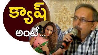 Gemini Kiran  Reacts On Sri Reddy Issue  MAA Association and TFI Press meet on #srireddy Issue - IGTELUGU