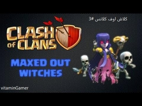 19 MAX Level Witch Attack | كلاش اوف كلانس #3 هجوم ب الساحرات