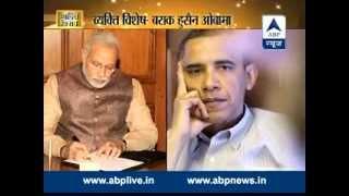 ABP News special l Vyakti Vishesh - Barack Hussein Obama - ABPNEWSTV