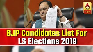 2019 Lok Sabha Elections: Big Names In BJP's First List Of 184 Candidates | ABP News - ABPNEWSTV
