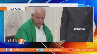 BS Yeddyurappa Sworn In as Karnataka's New CM for Third Time | iNews - INEWS