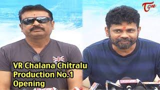 VR Chalana Chitralu Production No 1 Movie Opening   Vijay Ram, Siva Sakthi, Sukumar, Naresh - TELUGUONE