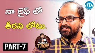 Writer Abburi Ravi Exclusive Interview Part #7 || Frankly With TNR || Talking Movies With iDream - IDREAMMOVIES