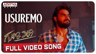 Usuremo Full Video Song || Guna 369 Songs || Karthikeya, Anagha || Chaitan Bharadwaj - ADITYAMUSIC