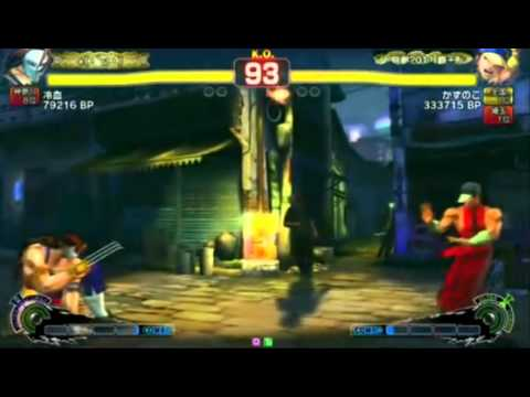 Topanga Cup Vol 2: Santarou to Yukai vs KAO TV - AE2012 5vs5 GRAND FINAL
