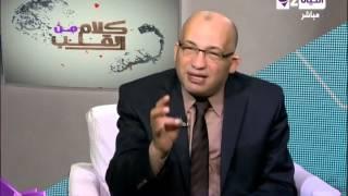 شاهد.. 'وهدان' موزعا صكوكا للغفران: من يدفن في 'البقيع' سيدخل الجنة بدون حساب