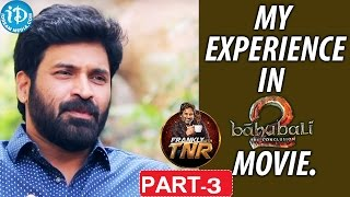 Baahubali Subbaraju Interview Part 3 | Frankly With TNR | Talking Movies With iDream - IDREAMMOVIES