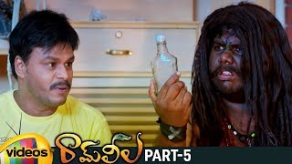 Ram Leela Telugu Full Movie HD | Havish | Nanditha Raj | Abhijeet Poondla | Part 5 | Mango Videos - MANGOVIDEOS