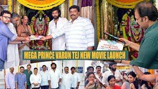 Mega Prince Varun Tej New Movie Opening | Allu Aravind | #Varun Tej - IGTELUGU