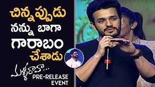 Akhil Akkineni Superb Speech @ Malli Raava Movie Pre Release Event | TFPC - TFPC