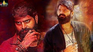 Thipparaa Meesam Teaser | Latest Telugu Movies 2019 | Sree Vishnu | Sri Balaji Video - SRIBALAJIMOVIES