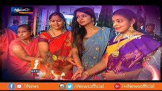 Indian Silk Expo 2018 At Sri Satya Sai Nigamagamam In Hyderabad | Metro Colours | iNews - INEWS