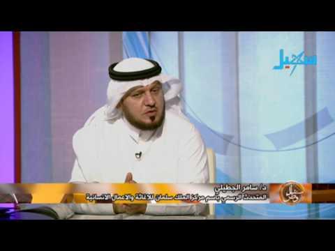 مستقبل وطن |  جهود مركز الملك سلمان للإغاثة والاعمال الانسانية