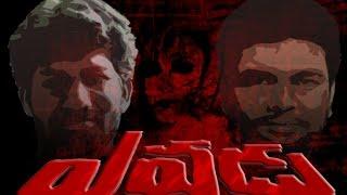 Yevadu | Telugu Short Film 2015 | Directed By Vijay - YOUTUBE