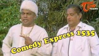 Comedy Express 1535 || B 2 B || Latest Telugu Comedy Scenes || TeluguOne - TELUGUONE
