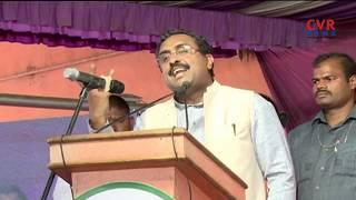 BJP Leader Ram Madhav Slams KCR l Malkajgiri Public Meet |  CVR  NEWS - CVRNEWSOFFICIAL