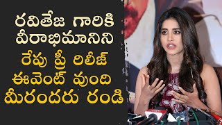 Nabha Natesh Speech At Disco Raja Movie PressMeet | Ravi Teja, Nabha Natesh,Payal Rajput - TFPC