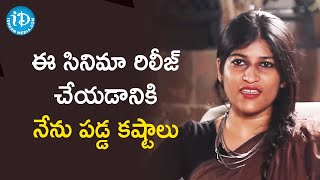 Madha Movie Release Issues - Director Srividya Basawa | Frankly With TNR | iDream Telugu Movies - IDREAMMOVIES