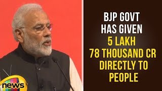 Modi Says BJP Govt Has Given 5 lakh 78 thousand Cr Directly to People Through Schemes   Modi Speech - MANGONEWS