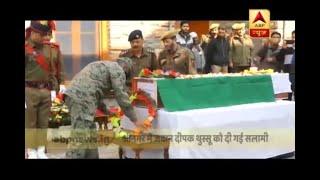 Tribute paid to five jawans martyred in Kupwara encounter - ABPNEWSTV