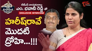 Siddipet TJS Leader Bhavani Reddy Exclusive Interview | Talk Show with Aravind Kolli #27 | TeluguOne - TELUGUONE
