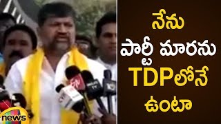 L Ramana Clarifies About Changing The Party From TDP | Telangana Politics | L Ramana | Mango News - MANGONEWS