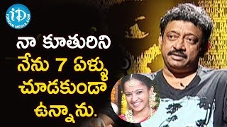 Director Ram Gopal Varma To Reveal Why He Had Divorced His Wife | Ramuism - IDREAMMOVIES