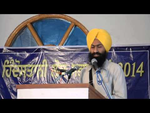 Indian Elections 2014 & the Sikh Panth (Introduction by Bhai Mandhir Singh)
