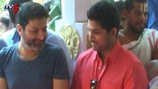 Trivikram,Allu Arjun Movie Opening Ceremony : TV5 News - TV5NEWSCHANNEL