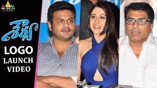 Shourya Movie Logo Launch | Manchu Manoj, Regina Cassandra, Prakash Raj | Sri Balaji Video - SRIBALAJIMOVIES