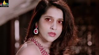 Woh Aa Gayi Hindi Movie Latest Trailer | Hindi Movie Trailers | Rashmi Gautam | Sri Balaji Video - SRIBALAJIMOVIES